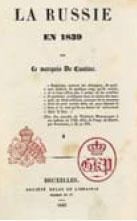 Титул книги маркиза де Кюстина Россия в 1839 г. (1843)