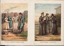 Иллюстрация из Живописного альбом Народы России 1880