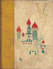 Гоголь Вий на фр. яз. с иллюстрациями Кузнецова