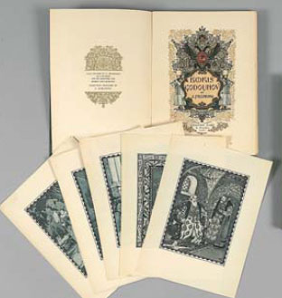 Пушкин Борис Годунов с иллюстрациями Бориса Зворыкина