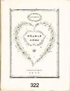 Обложка Добужинского книги Карамзин Бедная Лиза изд-во Аквилон