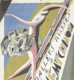 Обложка работы Сергея Чехонина
