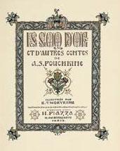 Титул книги Золотой петушок работы Зворыкина