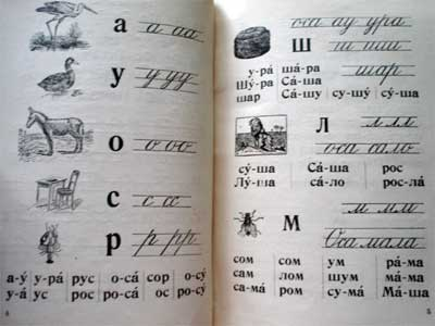http://biblionne.narod.ru/images/295s.jpg